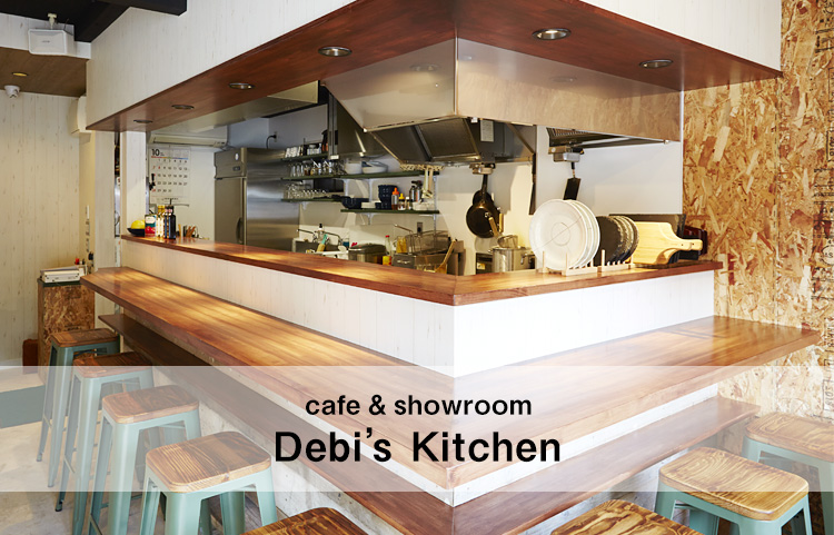 Debi's kitchen